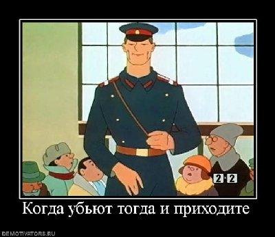 t_146222_kogda_ubyut_togda_i_prihodite_1