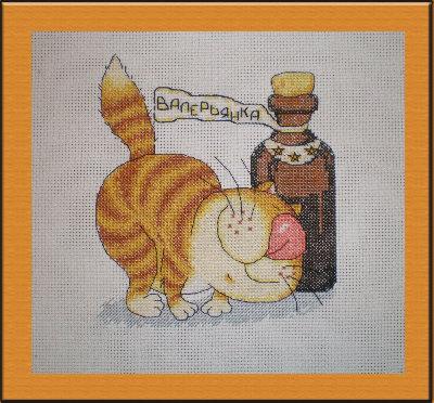 Кот с валерьянкой вышивка схема