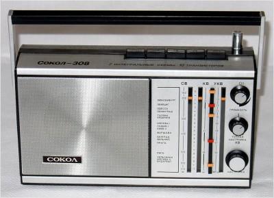 19 декабря 2011. fideral. sokol-308.djvu.  Печать. просмотров: 0. Принципиальная схема радиоприемника Сокол-308.