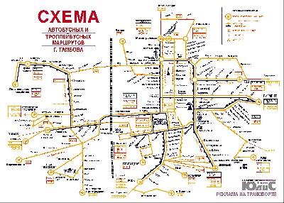 Схема движения городского транспорта.