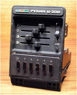 Радиотехника - Цветной телевизор ''Рубин Ц-208'' .
