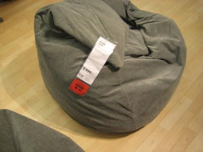 где купить кресло мешок в тамбове на городском сайте тамбова