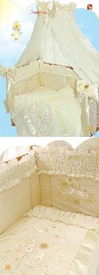 Золотой гусь комплект золотой гусь мишка-царь 8 предметов голубой