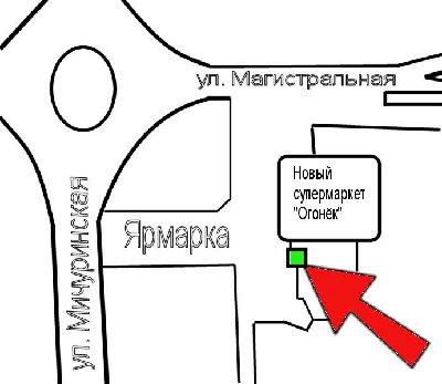 Схема проезда к мастерской по изготовлению ключей Тамбов.  На главную.