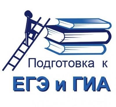 Гиа 9 класс история 2014 - Сетевая библиотека